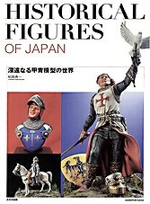 Historical Figures of Japan