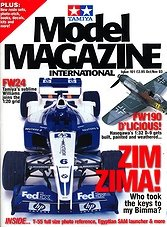 Tamiya Model Magazine 101 - October/November 2003