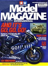 Tamiya Model Magazine No 113
