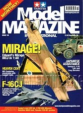 Tamiya Model Magazine International 110
