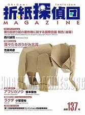 Origami Tanteidan Magazine 137 - January 2013