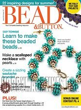 Bead & Button - June 2014