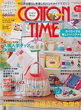 Cotton Time 2014-01