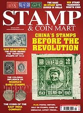 Stamp & Coin Mart – January 2015