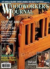 Woodworker's Journal - February 2015