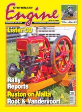 Stationary Engine - August 2015