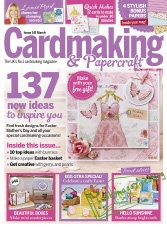 Cardmaking & Papercraft – March 2015