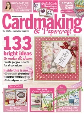 Cardmaking & Papercraft – May 2015
