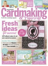 Cardmaking & Papercraft – August 2015