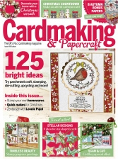 Cardmaking & Papercraft – October 2015