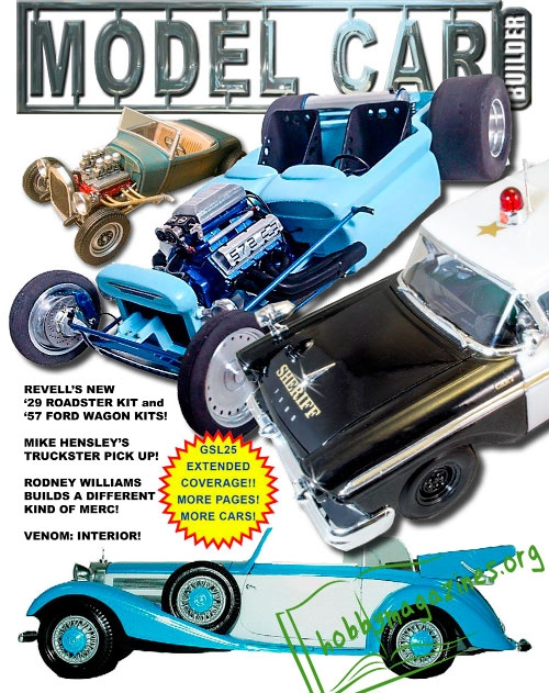Model Car Builder – Fall 2015