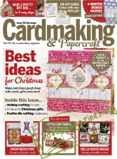 Cardmaking & Papercraft – Christmas 2015