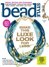Bead Style – January 2016
