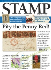 Stamp Magazine – March 2016