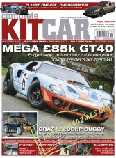 Complete Kit Car - March 2016