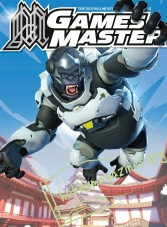 Gamesmaster - April 2016