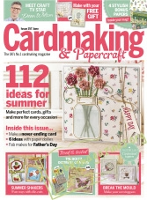 Cardmaking & Papercraft – June 2016
