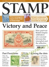 Stamp Magazine – July 2016