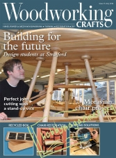 Woodworking Crafts 015 – July 2016