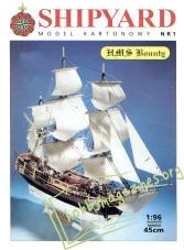 Shipyard 01 : HMS ''Bounty''