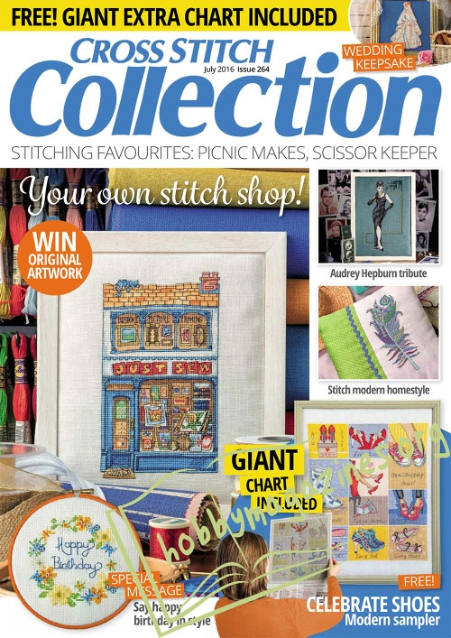 Cross Stitch Collection – July 2016