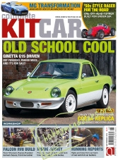 Complete Kit Car — September 2016