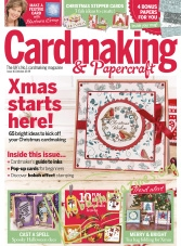 Cardmaking & Papercraft – October 2016