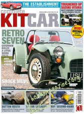 Complete Kit Car - November 2016