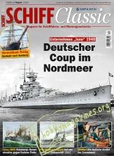 Schiff Classic 2016-04