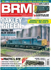 British Railway Modelling – January 2017