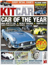 Complete Kit Car - January 2017