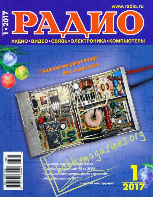 download pdf magazines free ipad
