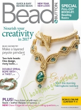 Bead & Button - February 2017