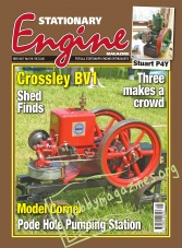 Stationary Engine - May 2017
