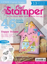Craft Stamper — February 2017