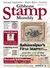 Gibbons Stamp Monthly - March 2017