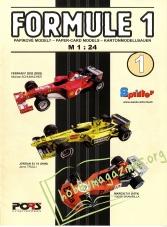 PKAA Formule 1 №1