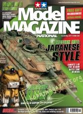 Tamiya Model Magazine International 259 - May 2017