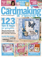 Cardmaking & Papercraft – May 2017
