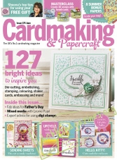Cardmaking & Papercraft – June 2017