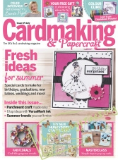Cardmaking & Papercraft – July 2017