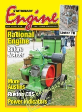 Stationary Engine – August 2017