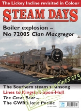 Steam Days – July 2017
