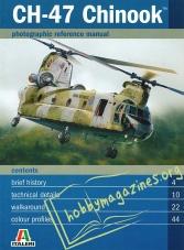 Photographic Reference Manual : CH-47 Chinook