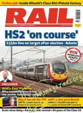 Rail - June 21/July 4, 2017