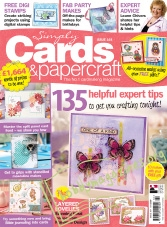 Simply Cards & Papercraft 164 2017