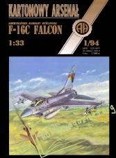 F-16C Falcon Paper Model