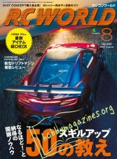 RC World – August 2017