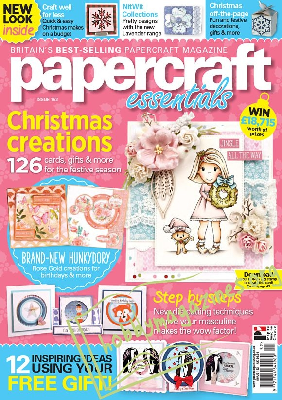 Papercraft Essentials 152, 2017