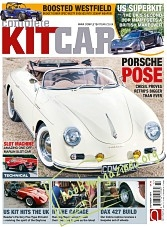 Complete Kit Car - October 2017